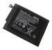 0670703 - Bateria BV-4BWA Nokia Lumia 1320 (oryginalna)