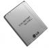 EAC62258301, EAC62258201, EAC62258307 - Bateria BL-52UH LG D320 L70/ D280 L65/ H440Y/ H440N Spirit/ H420 Spirit 3G (oryginalna)