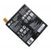 EAC62718201 - Bateria BL-T16 LG H955 G Flex 2(oryginalna)