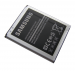 EB425161LUCSTD  - Bateria EB425161LUCSTD Samsung i8160 Galaxy Ace 2 (oryginalna)