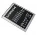 GH43-03782A - Bateria EB535163LU Samsung I9082 Galaxy Grand/ I9060 Galaxy Grand Neo/ I9060i Galaxy Grand Neo Plus (oryginalna)