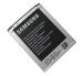 GH43-03849A - Bateria B150AC Samsung I8260 Galaxy Core/ I8262 Galaxy Core Dual SIM/  SM-G350E Galaxy Star 2 Plus (oryginalna)