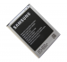 GH43-03935A - Bateria B500BE/B500AE Samsung I9195 Galaxy S4 Mini (oryginalna)